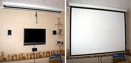 Проекционные экраны своими руками